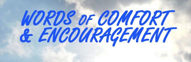 유란시아 단체의 특별 메시지 (위로와 용기를 위한 전언)